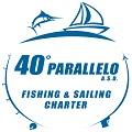 Vela e Pesca in Salento Logo